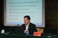 蔡亮華教授在山西省通信管理局會議上演講