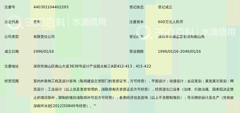 深圳市顾问v顾问大略药品企业vi设计全套欣赏图片