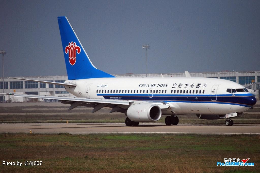 福州长乐国际机场