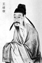 唐代诗人王维的诗_辋川闲居赠裴秀才迪_360百科