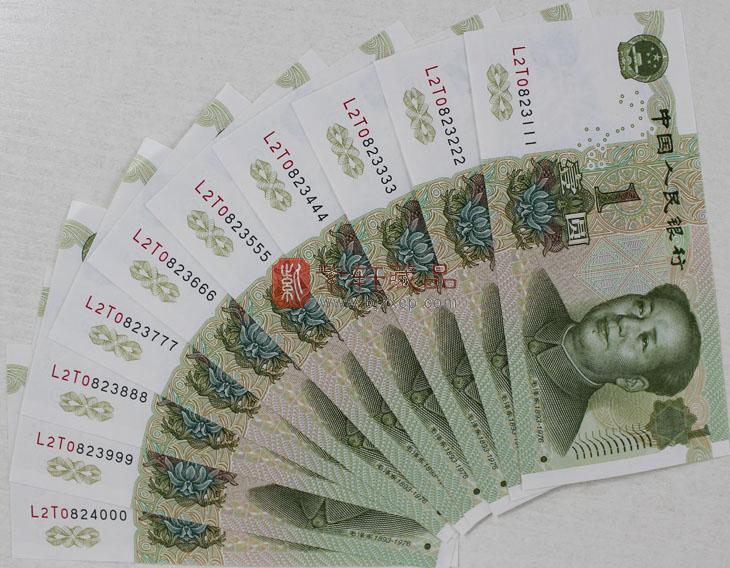 第五套人民币1元纸币有六个主要防伪特征:正面左侧空白处,迎光透视,可
