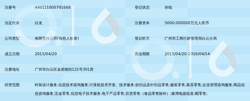 广州a内衣内衣百科v内衣_360狐狸桃花醉情趣用品图片