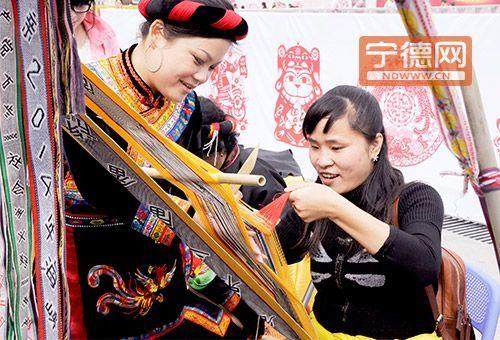 畲族服饰花纹素材